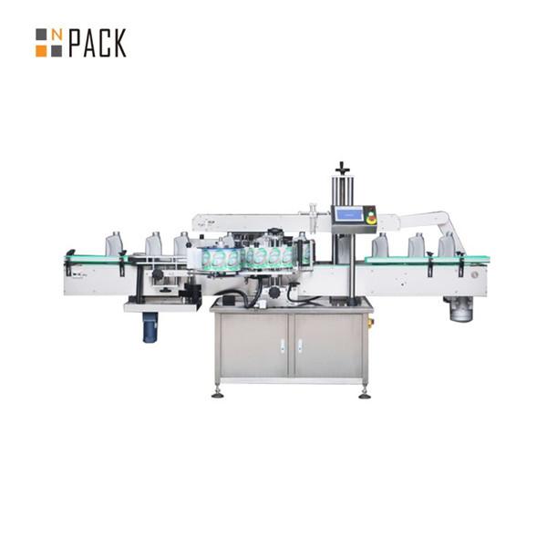 Аутоматска двострана машина за етикетирање
