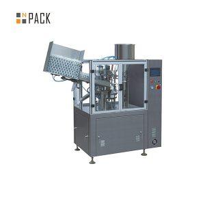 Индустријска машина за бртвљење пластичних цеви за козметику