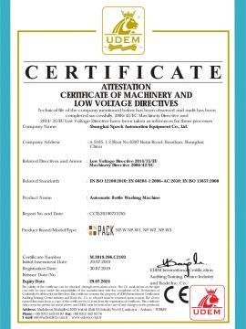 ЦЕ сертификат за аутоматску машину за прање боца