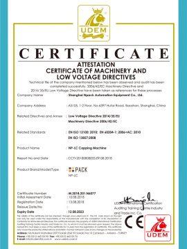 ЦЕ Сертификат машине за затварање