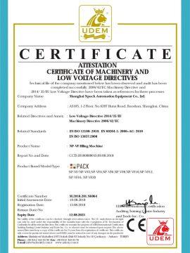 ЦЕ Сертификат машине за пуњење
