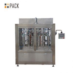фабричка машина за пуњење течних течности