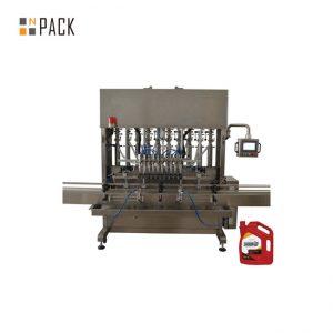 висококвалитетна аутоматска машина за етикетирање боца са малим боцама за пуњење рајчице за стакло