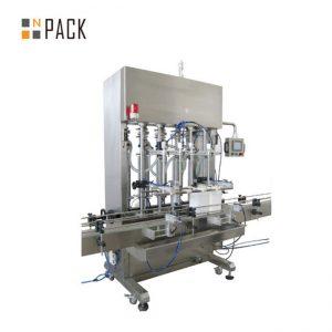 Течна аутоматска машина за пуњење мазивог мазивог уља