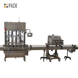 Машина за пуњење биљних уља од нехрђајућег челика зачин за пољопривреду