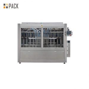 Аутоматска машина за допуну масти за подмазивање масти и уља од 5 литара