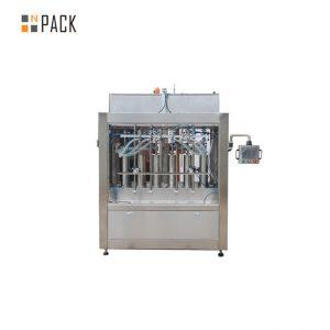 Аутоматска машина за пуњење биљних сенфа од сунцокретовог есенцијалног маслиновог уља