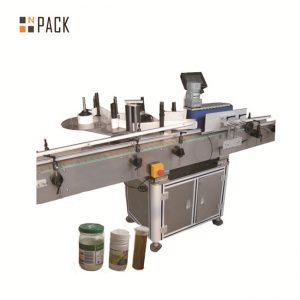 Машина за етикетирање малих боца / уређај за етикетирање боца са скупљањем рукава
