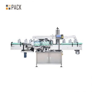 Продаје се мала машина за затварање поклопца поклопца пумпе са ротационом плочом